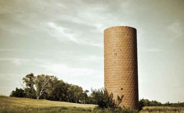 meyer silo 2